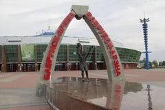 Бобруйск-Арена - Ледовый дворец