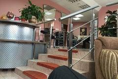 Шарм - Салон красоты