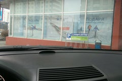 Спортмастер - Магазин спортивных товаров