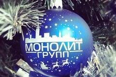 Монолит Групп - Застройщик