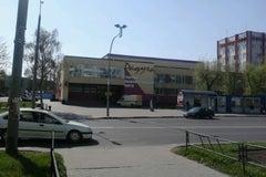 Радуга - Торгово-развлекательный центр
