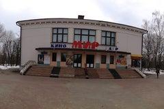 Мир в Бобруйске - Кинотеатр