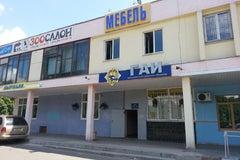 Отдел ГАИ Фрунзенского района - ГАИ