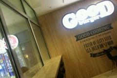 Гуд Бургер / Good Burger - Кафе