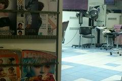 Салон на Успенской - Салон-парикмахерская