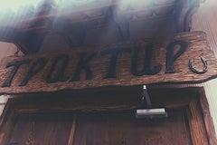 Старый Тифлис - Ресторан