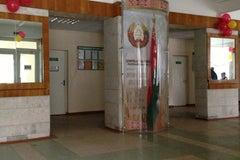 Средняя школа №15 - Учреждение общего среднего образования