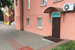 ORTOS - Ортопедический салон