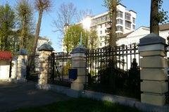 Посольство Республики Казахстан - Посольство