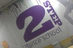 Ту Степ / 2 Step - Школа танцев