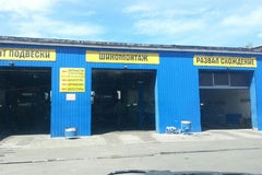 Вираж - Станция техобслуживания