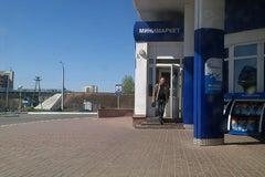 Газпромнефть, АЗС№80, Витебск - АЗС