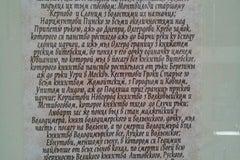 Лидский историко-художественный музей - Музей