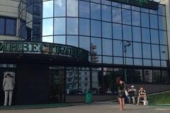 Белинвестбанк - Банк