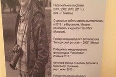 Охотничий домик - Музей