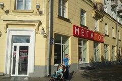 Мегатоп в Борисове - Сеть магазинов обуви
