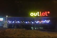 Аутлетто / Outleto - Торговый центр