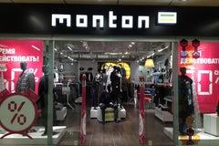 Монтон / Monton - Магазин одежды
