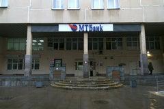 МТБанк - Банк