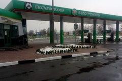 Белоруснефть, АЗС №42 в Ельске - МАЗС