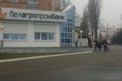 Белагропромбанк - Инфокиоск
