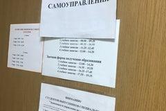 Белорусский институт правоведения - Университет