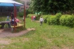 Детский сад №64 - Учреждение дошкольного образования