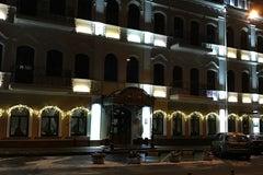 Гарни - Гостиницы