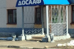 Витебская Автошкола ДОСААФ - Автошкола