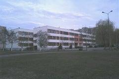 Средняя школа №29 - Учреждение общего среднего образования