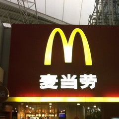 Photo taken at McDonald's 麦当劳 by Paolo M. on 7/22/2012