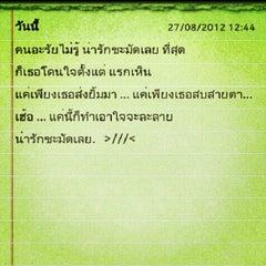 Photo taken at หัวหิน102 by ToNKuDo 1. on 8/27/2012