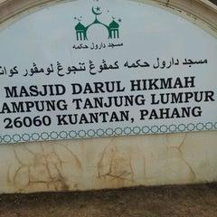 Photo taken at Masjid Al-Hikmah Tanjung Lumpur by RZLN R. on 3/23/2012
