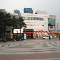 Photo taken at 구로역 (Guro Stn.) by Eli J. on 6/8/2012