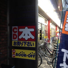 Photo taken at BOOKOFF 本厚木駅前大通り店 by MAYUKI on 5/25/2012