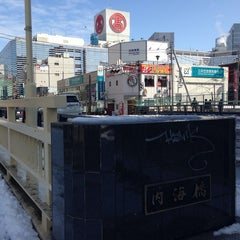 Photo taken at 内海橋 by Nao on 2/9/2014
