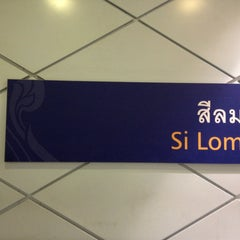 Photo taken at MRT สีลม (Si Lom) SIL by Tons N. on 4/21/2013