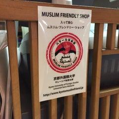Photo taken at 本家 尾張屋 本店 (Honke Owariya) by Haiz N. on 6/10/2015