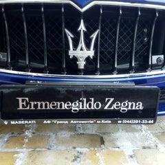 Photo taken at Ermenegildo Zegna by Sergiy K. on 11/29/2014