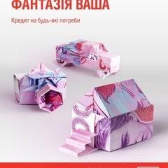 Photo taken at Дельта Банк by Stanislav M. on 2/1/2013