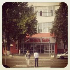 Photo taken at Дельта Банк by Stanislav M. on 8/1/2013
