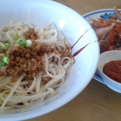 Photo taken at Taiwan Noodle House by Alice H. on 1/6/2013