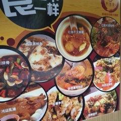 Photo taken at 幸福楼大酒家 by Felix Y. on 12/28/2012