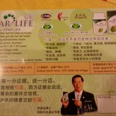 Photo taken at 幸福楼大酒家 by Felix Y. on 12/5/2012