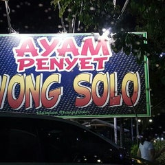 Photo taken at Ayam Penyet Wong Solo by Asmen A. on 9/23/2015