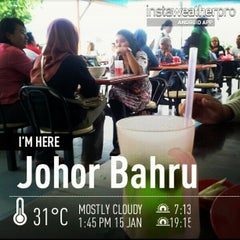 Photo taken at Medan Selera BBU by Mkn A. on 1/15/2013