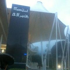 Photo taken at Masjid Al Muqsith by Doddy H. on 10/9/2012