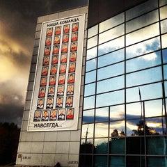 Photo taken at Арена 2000 Локомотив / Arena 2000 Lokomotiv by Dmitry on 9/15/2012
