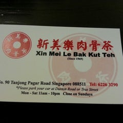 Photo taken at Xin Mei Le Bak Kut Teh by Pragma J. on 11/5/2012
