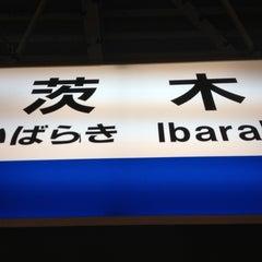 Photo taken at 茨木駅 (Ibaraki Sta.) by Takayoshi S. on 11/28/2012